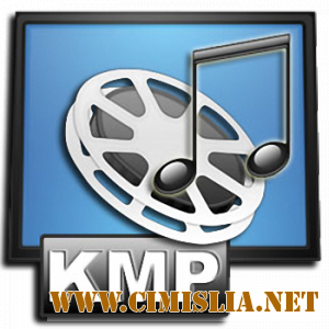 The KMPlayer 4.1.5.8 build 8 [2017 / MULTi / ENG / RUS]