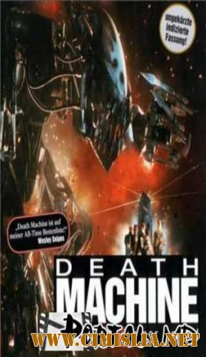 Машина смерти / Death Machine [1994 /  DVDRip]
