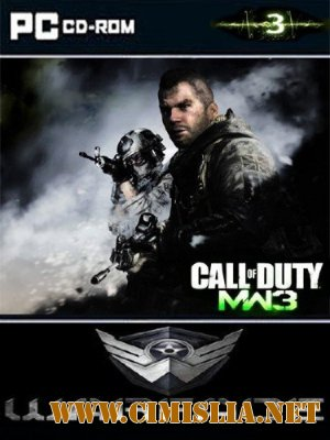 Call of Duty: Modern Warfare 3 [v1.4.382] [RePack] [2011 / RUS]
