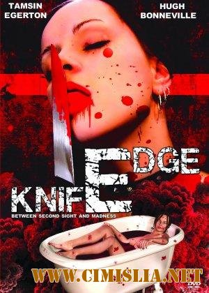 Острие ножа / Knife Edge [2009 / DVDRip]