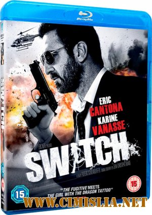 Подмена / Switch [2011 / HDRip]