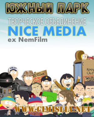Южный Парк / South Park [16x01-07] [2012 / HDTVRip]