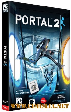 Portal 2 v2.0.0.1 [No-Steam] [2012 / RUS / MULTI]