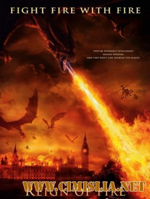 Власть огня / Reign of fire [x264] [2002 / BDRip]