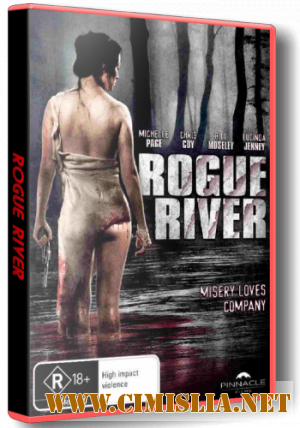 Дикая река / Rogue river [2012 / HDRip]