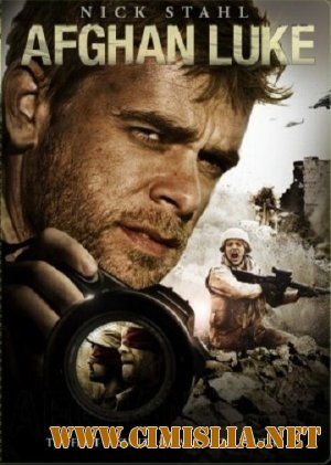 Афганец Люк / Afghan Luke [2011 / HDRip]