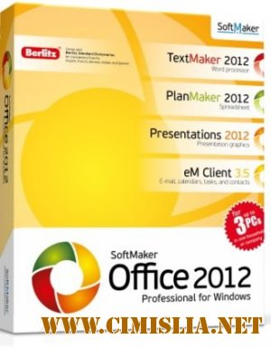 SoftMaker Office Professional 2012 rev 670 [2012 / ENG / RUS]