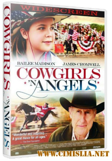 Ковбойши и ангелы / Cowgirls n' Angels [2012 / HDRip | Лицензия]
