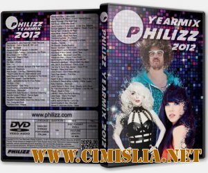 Мегамикс / Philizz Video Yearmix [2012 / DVD5]