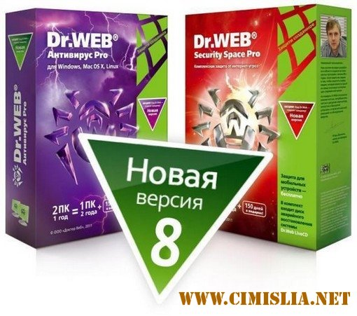Dr web security space pro32 2011patch