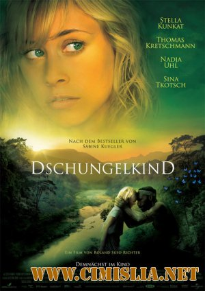 Дитя джунглей / Dschungelkind [2011 / HDRip]