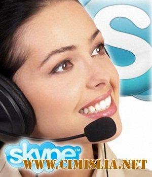 Skype 7.18.32.112 [RePack & Portable] [2016 / MULTI / RUS]