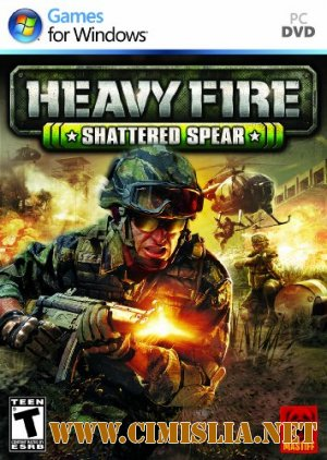 Heavy Fire: Shattered Spear [Repack] [2013 / RUS]