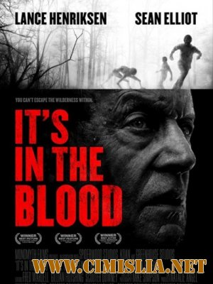 Это в крови / It's in the Blood [2012 / WEB-DLRip]