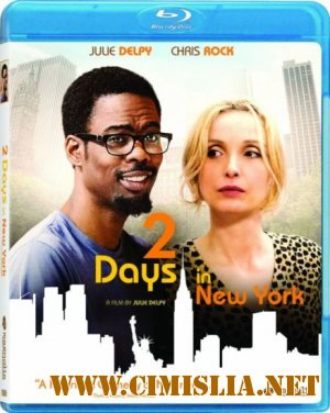 Два дня в Нью-Йорке / 2 Days in New York [2012 / HDRip | лицензия]