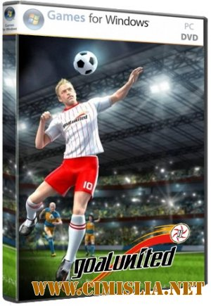 Goalunited [L] [2013 / RUS / ENG]