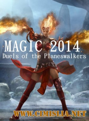 Magic 2014: Duels of the Planeswalkers [RePack] [2013 / ENG / RUS]