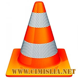 VLC Media Player 2.0.8 Final + Portable [х86] [2013 / MULTI / RUS]