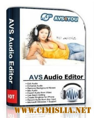 AVS Audio Editor 7.2.2.488 [2013 / MULTI / ENG / RUS]
