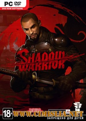 Shadow Warrior - Special Edition [v 1.0.8.0 + 5 DLC] [Repack] [2013 / MULTi5 / ENG / RUS]