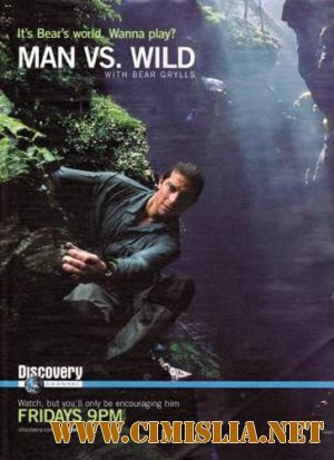 Discovery: Выжить любой ценой / Ultimate Survival / Man vs. Wild [S01-07] [2006-2011] [DVDRip, HDTVRip]