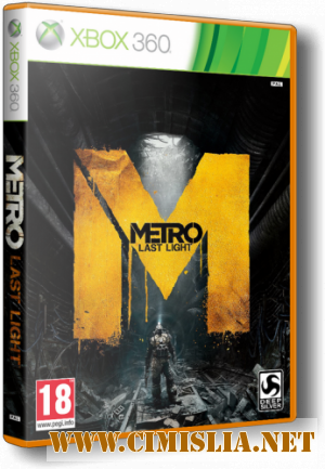 Metro: Last Light - Limited Edition [2013 / RUS]