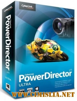 CyberLink PowerDirector 11 Ultra 11.0.0.2812 [2013 / MULTI / RUS]