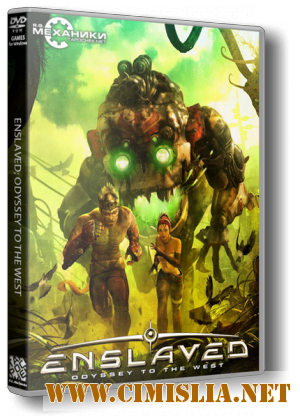 Enslaved: Odyssey to the West Premium Edition [RePack] [2013 / RUS / ENG]