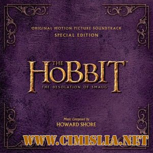 OST - Хоббит: Пустошь Смауга / The Hobbit: The Desolation of Smaug [Special Edition] [2013 / MP3 / 320 kb]