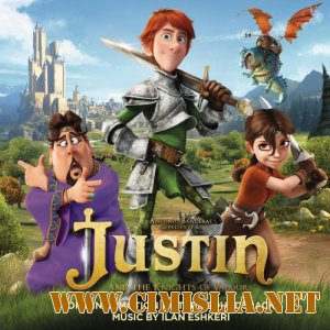 OST - Джастин и рыцари доблести / Justin and the Knights of Valour [2013 / MP3 / 320 kb]