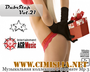 DubStep Music Vol.21 [2013 / MP3 / 320 kb]