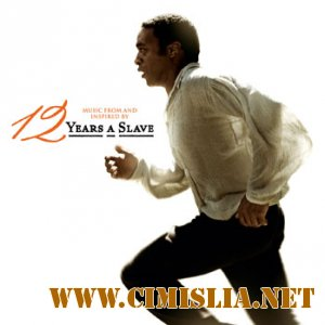 OST - 12 лет рабства / 12 Years A Slave [Soundtrack] [2013 / MP3 / 320 kb]