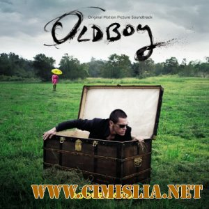OST - Олдбой / Oldboy [2014 / MP3 / 320 kb]
