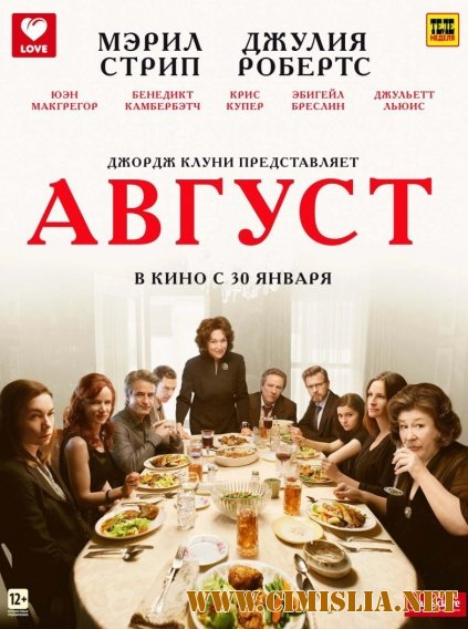 Август / August: Osage County [2013 / BDRip | Лицензия]