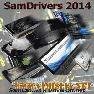 SamDrivers 2014 Olympic Edition [2014 / RUS / ENG]