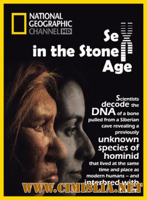 National Geographic: Секс в каменном веке / Sex in the Stone Age [2011 / HDTVRip]