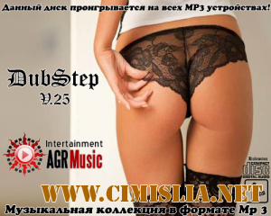 DubStep Music V.25 [2014 / MP3 / 320 kb]