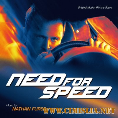 OST - Need for Speed: Жажда скорости / Need for Speed [2014 / MP3 / 320 kb]