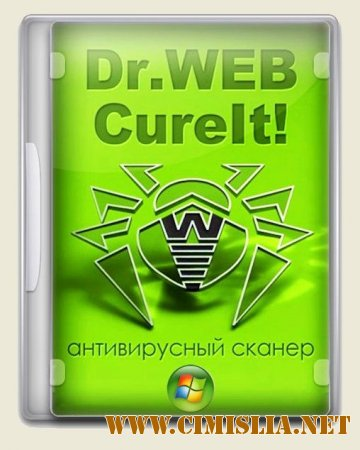 Dr.Web CureIt! 9.0 [11.12.2014 / MULTI / RUS]