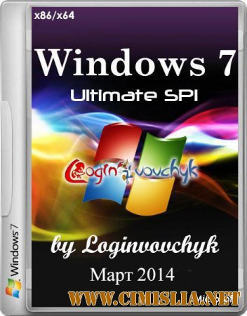 Windows 7 Ultimate SP1 Loginvovchyk [x86/x64] [03.2014 / RUS]