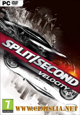 Split Second: Velocity [RePack] [2010 / RUS]