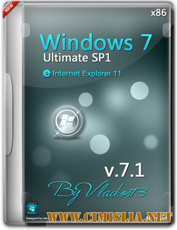 Windows 7 SP1 Ultimate v7.1 [x86] [2014 / RUS]
