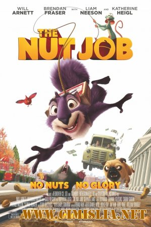 Реальная белка / The Nut Job [2014 / HDRip | Лицензия]