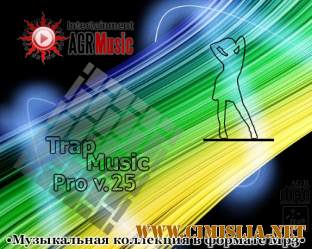 Trap Music Vol.25 [2014 / MP3 / 320 kb]