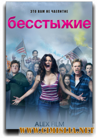 ��������� / ����������� / Shameless [S01-05] [2011-2015 / HDTVRip]