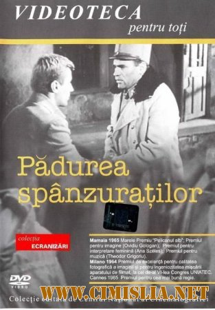Padurea spinzuratilor [1964 / TVRip]