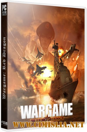 Wargame: Red Dragon [L] [2014 / RUS / ENG / MULTi8]