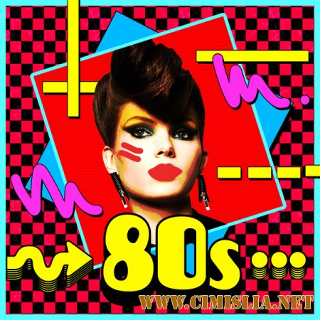 Various Artists - Grand 80s [2014 / MP3 / 320 kb]
