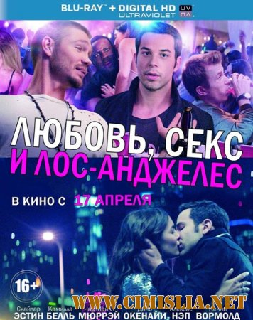 Любовь, секс и Лос-Анджелес / Cavemen [2013 / HDRip | Лицензия]