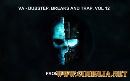 Dubstep, Breaks and Trap. Vol. 12 [2013 / MP3 / 320 kb]